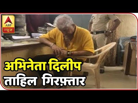 Dalip Tahil Arrested For Injuring Two Auto Passengers With His Car | ABP News