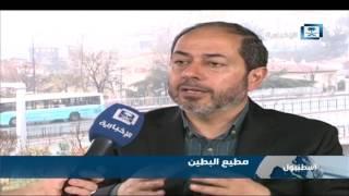 خروج الدفعة الثانية من سكان حي الوعر إلى حلب