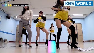 'Heels on Top' for 'Cherry on Top' [The Unit/2018.02.28.]