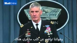 داعش تجهز معسكرات لتدريب الارهابيين في شرق ليبيا وامريكا تراقب