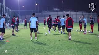 استعدادات فريق الدحيل تحت 23 سنة لمباراة نادي قطر في دوري قطر غاز