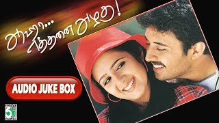 Aaha Ethanai Azhagu Fullmovie Audio Jukebox | Midhun | Charmi