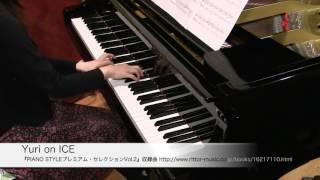 Yuri on ICE / 梅林太郎