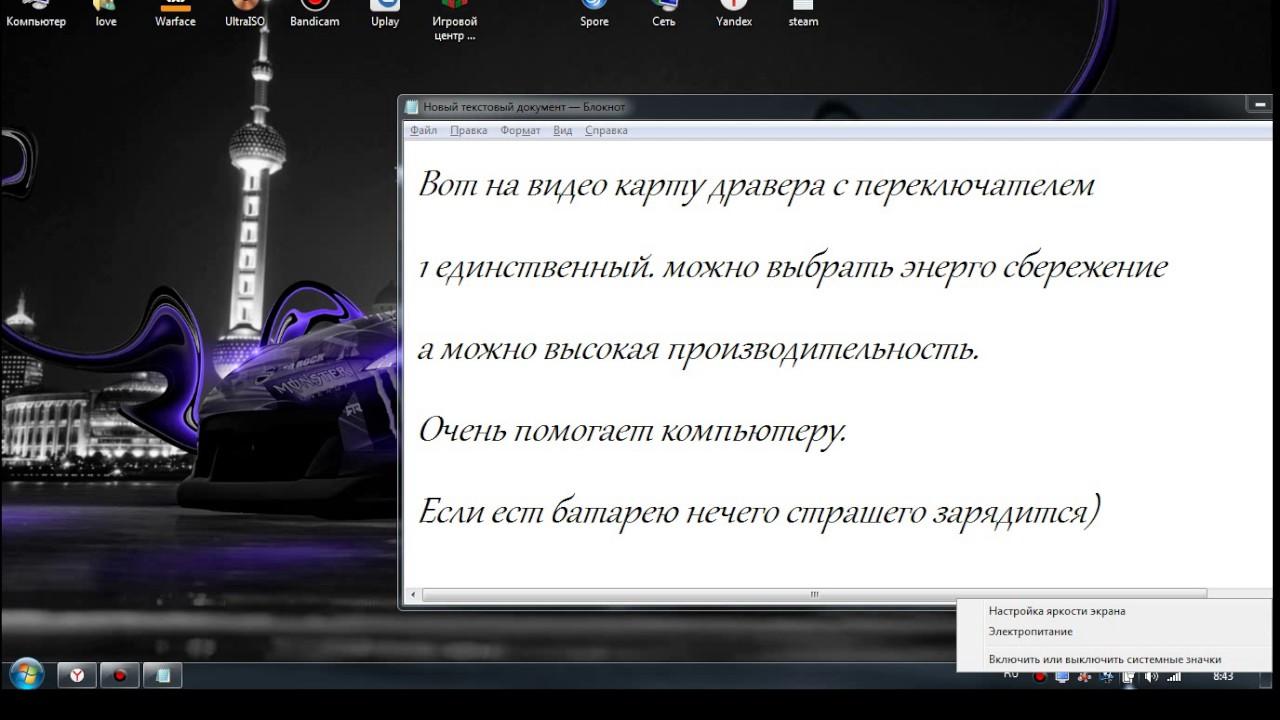 Обновить драйвер клавиатуры на ноутбуке асус youtube.