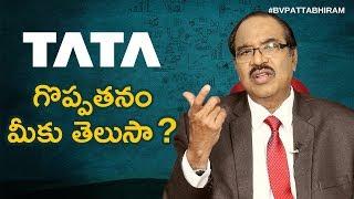 قصة ملهمة من تاتا | فيديو تحفيزي | تنمية الشخصية | BV Pattabhiram