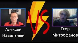 Навальный VS pentiumbitch (Путин или ютьюб)