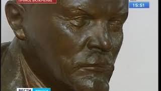 Художественном музее Иркутска открылась выставка к юбилею революции