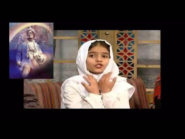 یسنا آذري دختر 8 ساله اجرای شاهنامه به صورت زنده در تلویزیون