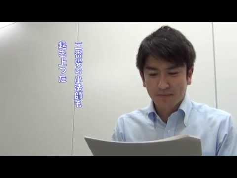 朗読「人生劇場(尾崎士郎)①」森下桂吉アナウンサー - YouTube