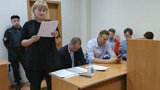 Симоновский суд. Навальный