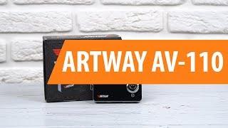 Розпакування ARTWAY AV-110 / Unboxing ARTWAY AV-110