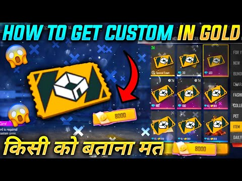 HOW TO GET CUSTOM ROOM CARD IN GOLD 🔥LATEST TRICK TO GET ROOM CARD| GARENA FREEFIRE ||