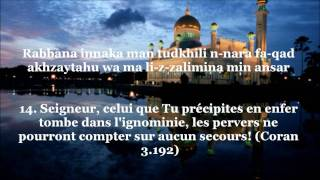 40 Rabbana (invocations) du Qur
