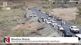 Heavy rainfall leads to flash floods erupting in Wadi Bani Ghafir in Wilayat Rustaq