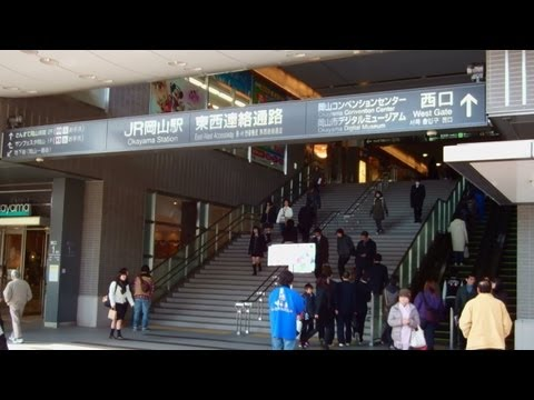 JR Okayama Station (JR 岡山駅), Okayama City, Japan