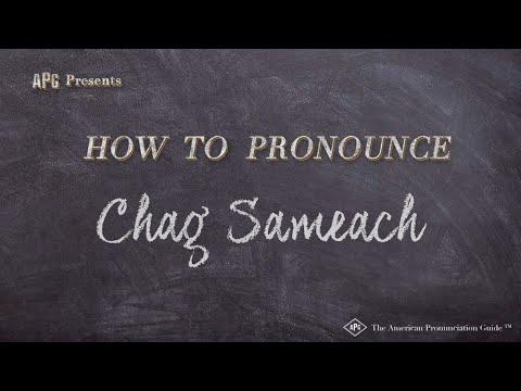 How To Pronounce Chag Sameach  |  Chag Sameach Pronunciation