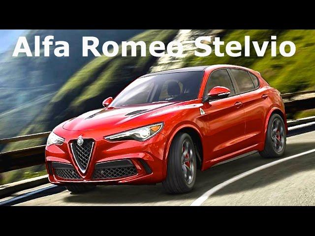 Alfa Romeo Stelvio мировая премьера - КлаксонТВ