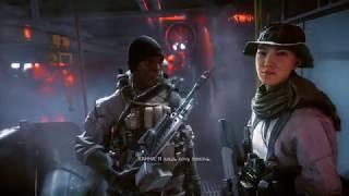 Battlefield 4 - Миссия #4 - Сингапур