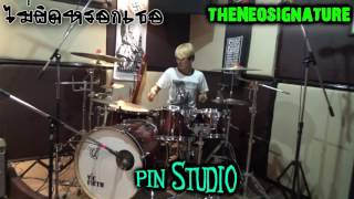 ไม่ผิดหรอกเธอ - 7 Days Crazy (Feat. Ple Sammy)[Drum Cover NeoSignature]