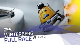 Winterberg | BMW IBSF World Cup 2016/2017 - Women's Bobsleigh Heat 2 | IBSF Official