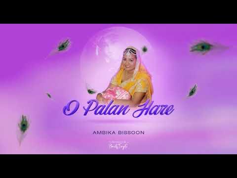 Ambika Bissoon - O Paalanhaare (2018 Bhajan)