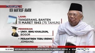 Apa Kelebihan Ma'ruf Amin Dibanding Mahfud MD?