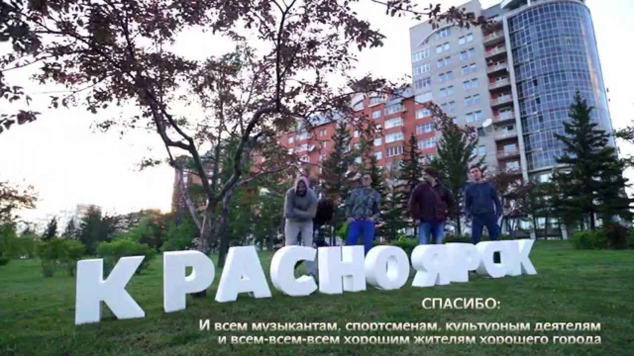 Города мира на букву Я — Planetolog ru