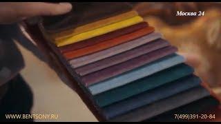 Виды обивочных тканей и наполнителей в видео обзоре от Бенцони