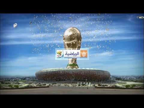 Aljazeera Sport - World Cup 2010 الجزيرة الرياضية - كأس العالم