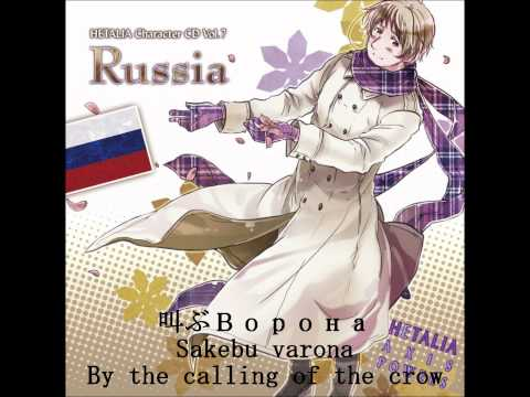 Winter- Russia (with lyrics)