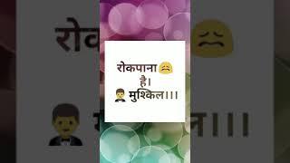'' आपकी यादों को ''Hindi Full 🌕 screen New Status