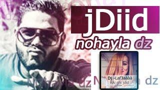 jdid rai dz  Cheb Houssem 2016 new live - لبماسمع هاد ديسك ماسمع والو - LA Lo mamiya
