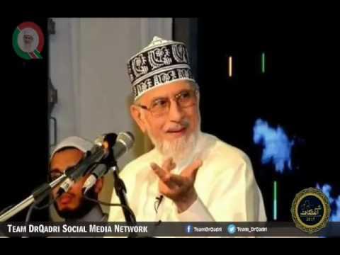 Husn Mustafa  by Dr Tahir ul Qadri