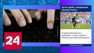 Microsoft и Razer работают над клавиатурой и мышью для Xbox One - Россия 24