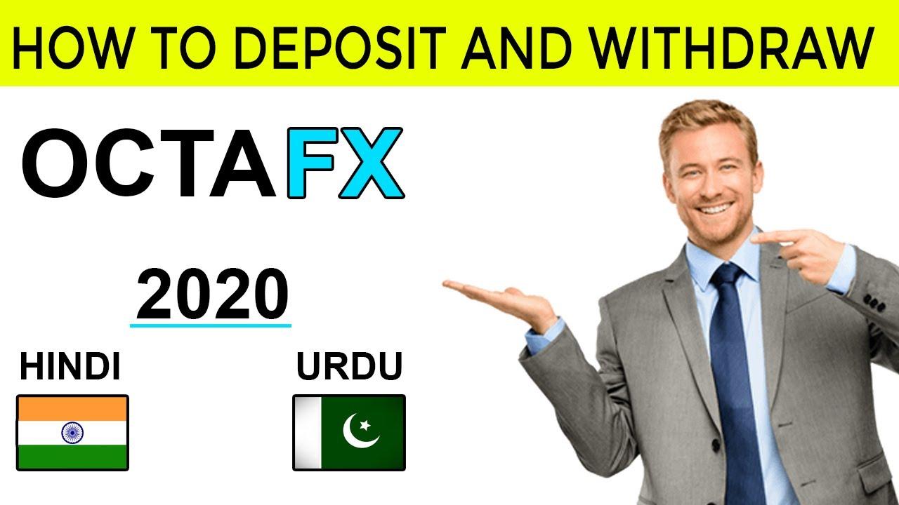 Tips Cara Deposit Ke Octafx Terbaru