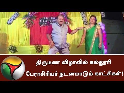 Dance Performance of college professor in Wedding Celebration going Viral on Social Media