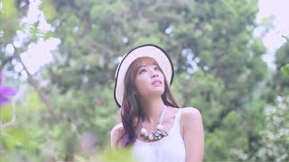 袁詠琳 Cindy Yen【Fighting For Love】Official MV (美國棉年度代言廣告曲英文版 I Love Myself English Ver.)