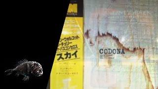 Codona | Malinye
