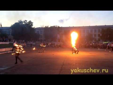 День молодежи в ЗАТО Солнечный. 26.06.16.