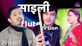 Saili hemant rana cover | flute version | colours flute|