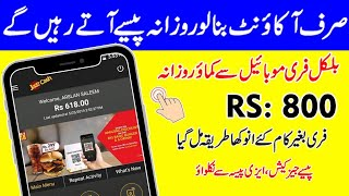 How To Earn Money Online Real Website 2019 || Withdraw Jazzcash Easypaisa