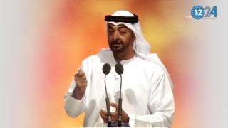 هذه أقوال محمد بن زايد... وأفعاله    بناء الأجيال والمستقبل المشرق