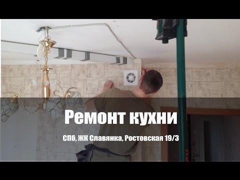 Видео Косметический ремонт в москве