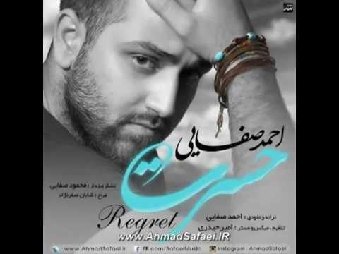 Ahmad Safaei - Hasrat [ AhmadSafaei.IR ]