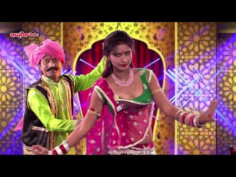 Bundeli Sexy  Song / Na Maro Ju Na Maro / Priyanka / Ramkumar Program Contact -9977217158