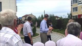 Свадьба Натальи и Андрея 06.08.2016