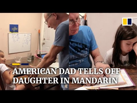 American dad scolds kid in Mandarin, becoming an internet sensation in China
