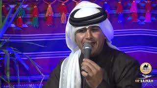 جلسات نشامة البادية # الجزء الثاني    يرغول تيسير ابو سويرح   2020