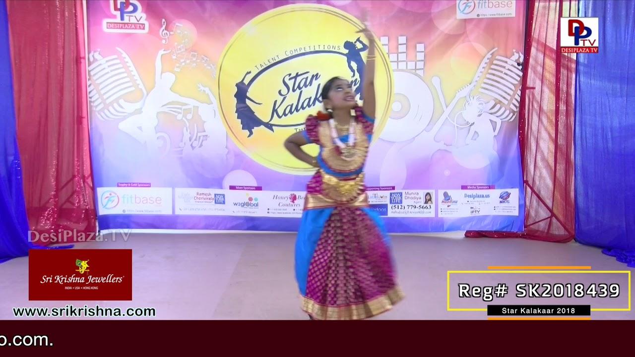Participant Reg# SK2018-439 Performance - 1st Round - US Star Kalakaar 2018 || DesiplazaTV