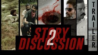 Story Discussion Season 2 ||Trailer || By Rohit and Sasi || RunwayReel Originals